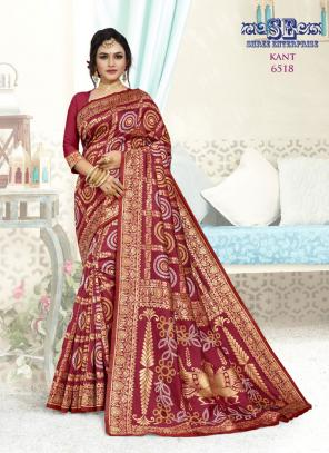 Traditional Wear Maroon Weaving Soft Silk Saree