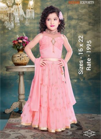 Festival Wear Light Pink Fancy Net Kids Readymade Lehenga Choli