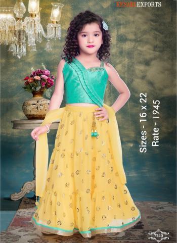 Festival Wear Yellow And Teal New Designer Kids Lehenga Choli